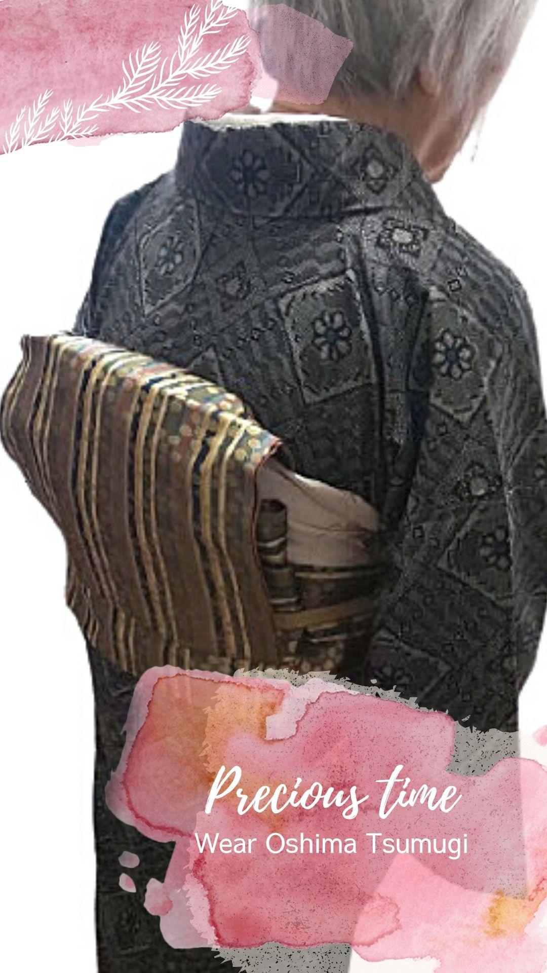 Wear Oshima Tsumugi