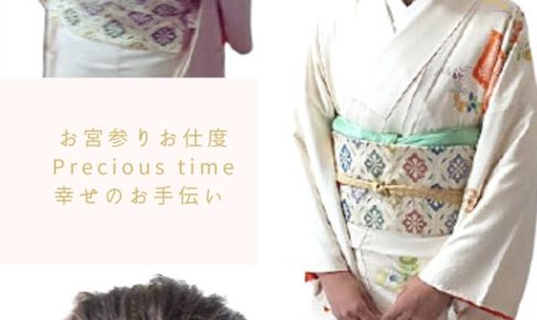 10月お宮参りママコーデ